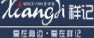 广西贺州市祥记食品公司
