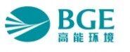 贺州高能时代环境技术有限公司