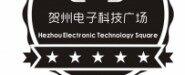 贺州市创惠电子科技有限公司
