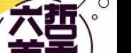 广西御银计算机通信公司