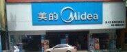 贺州市万通商贸有限公司