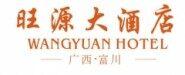 富川旺源酒店有限责任公司