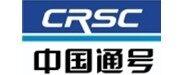 贺州通号装配式建筑有限公司
