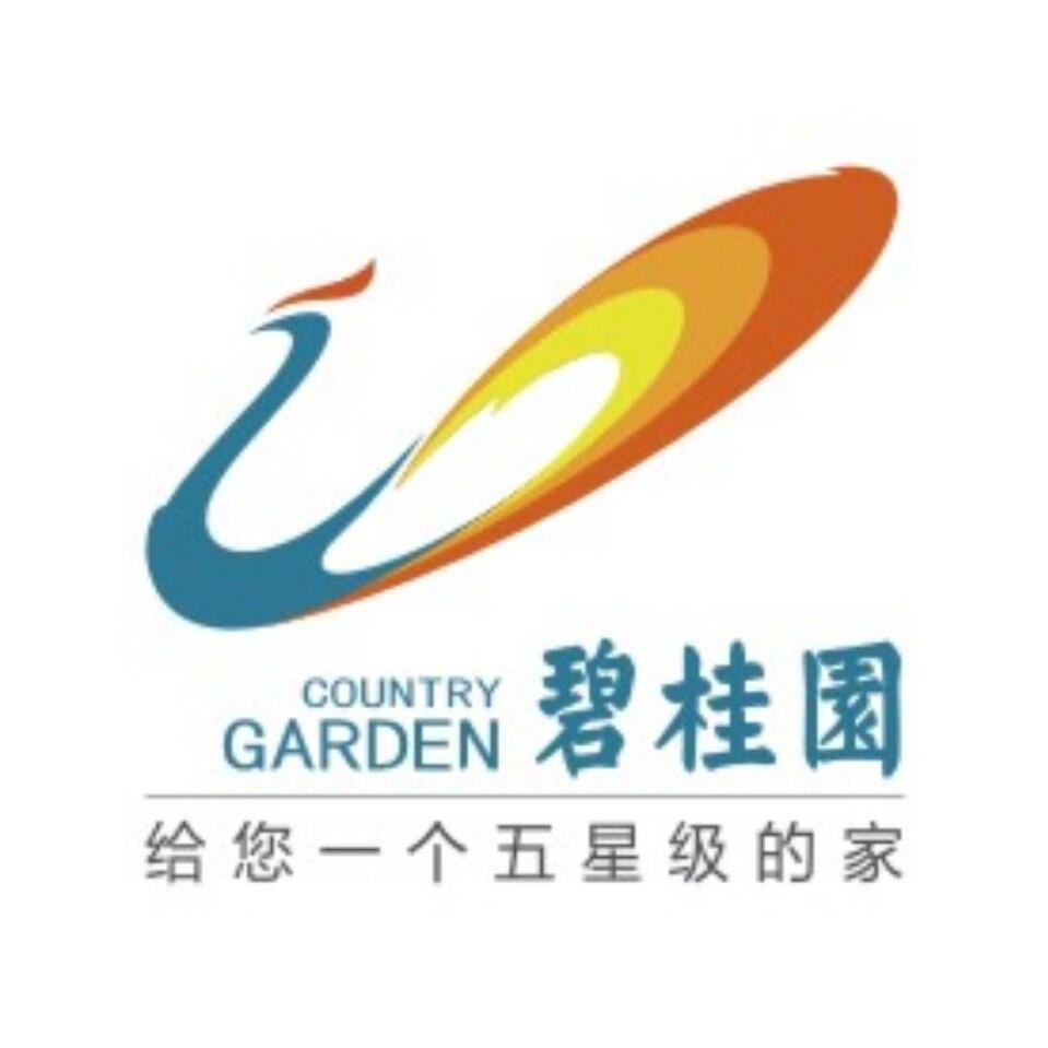 贺州碧桂园房地产开发有限公司