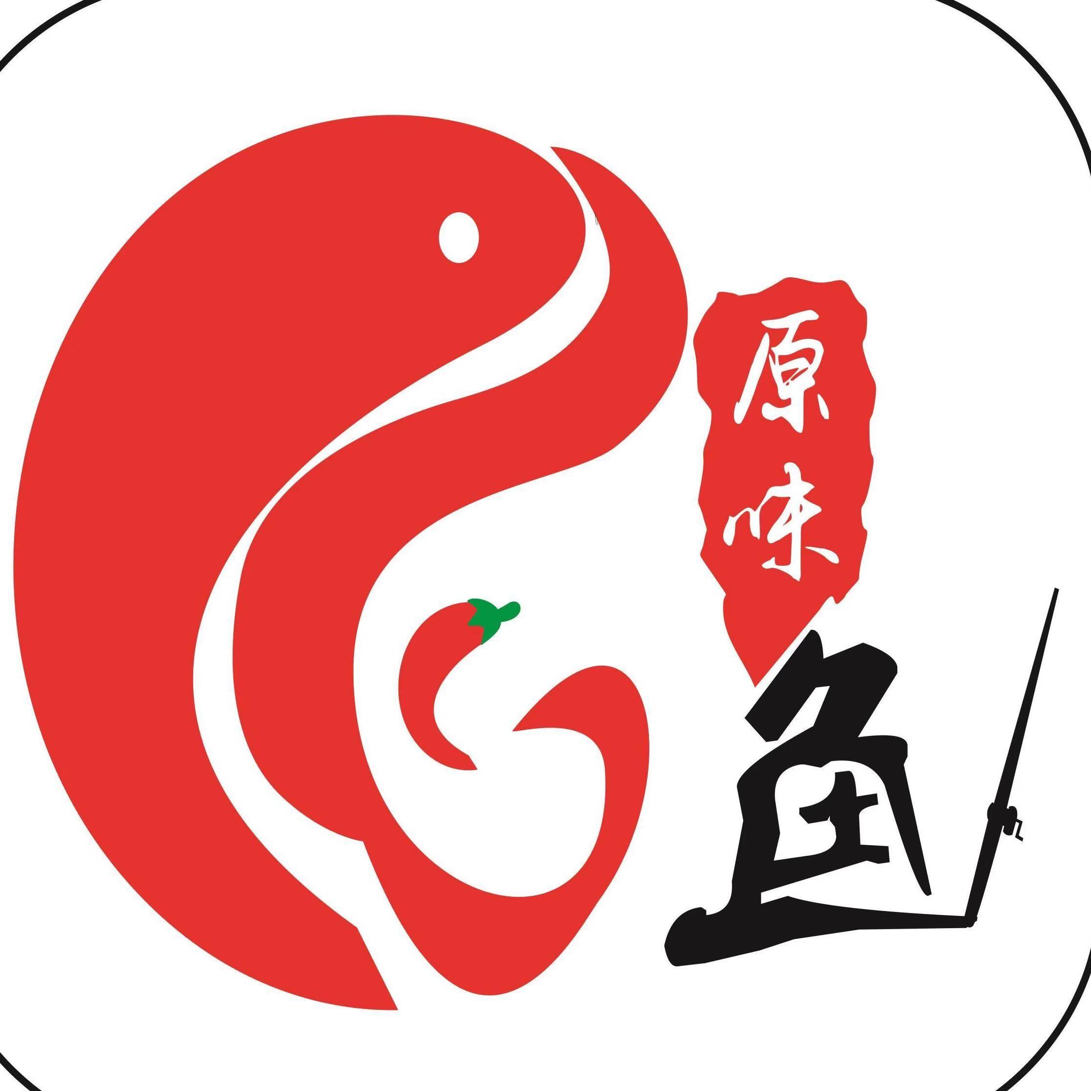老黎牛肉火锅,十口鱼粉