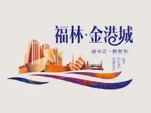 昭平万福林公司