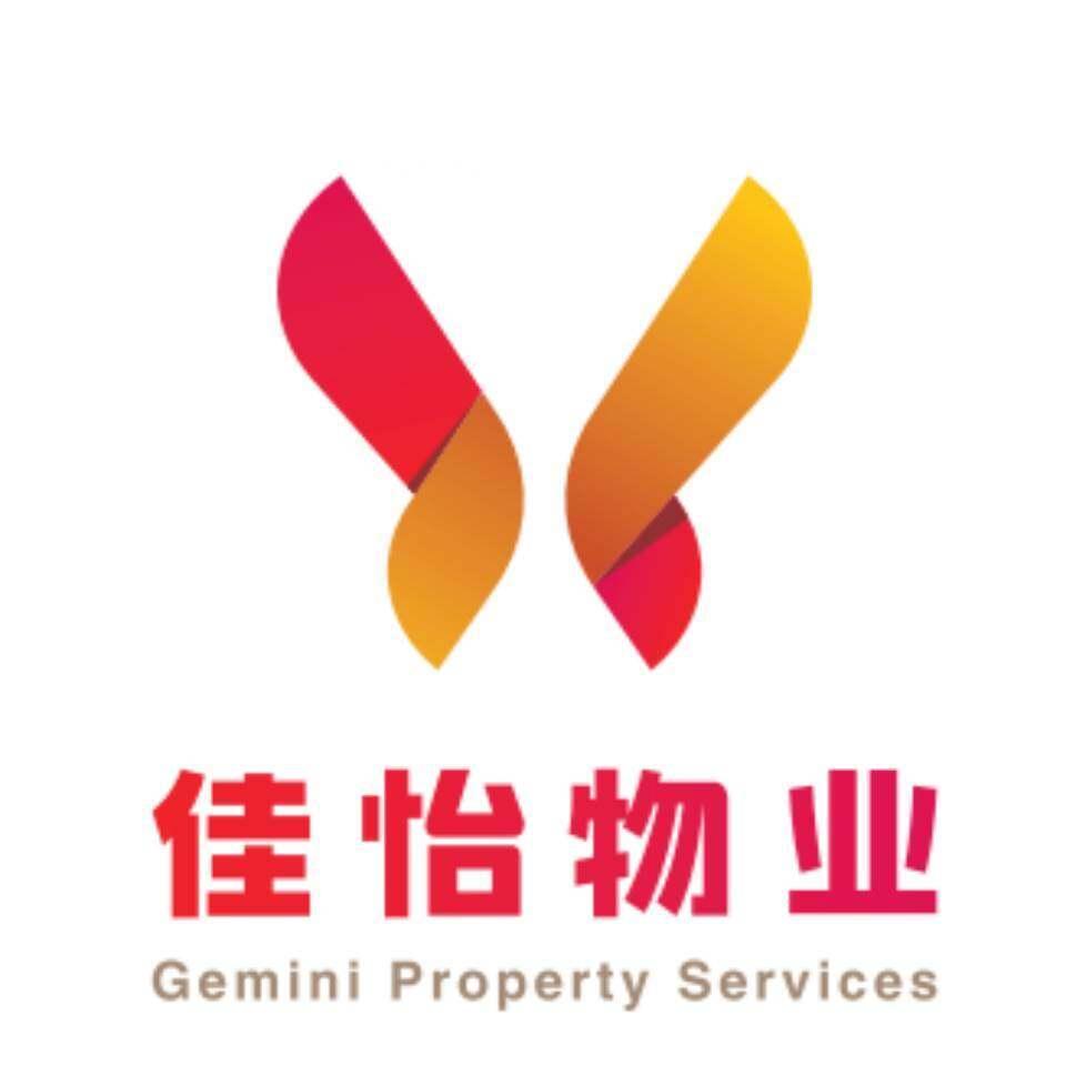广西佳怡物业有限公司
