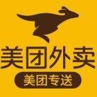 广西吉通网络科技有限公司