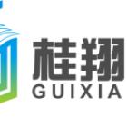 贺州市桂翔建筑材料有限公司