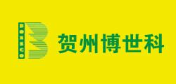 贺州博世科环境投资建设管理有限责任公司