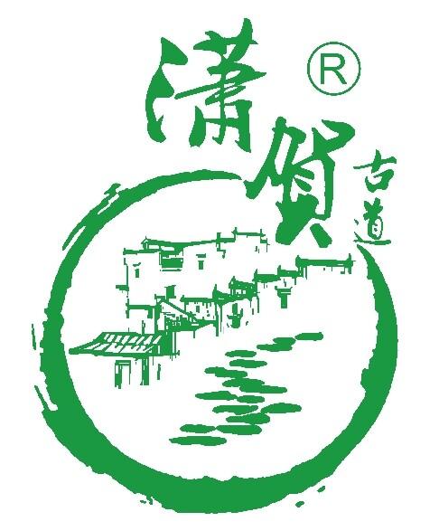 潇贺古道公司